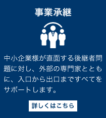 jigyousyoukei